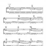 نت های بیگانه با آکورد - آموزشگاه موسیقی